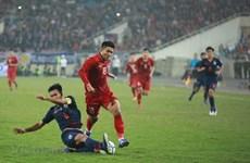 越南U23足球队即将与缅甸U23足球队进行国际足球友谊赛