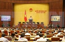 越南第十四届国会第七次会议:28日国会代表就3部法律草案进行讨论