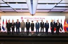 东盟会议促进可持续发展的伙伴关系