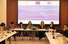 关于工商业与人权的基础研究计划亮相胡志明市