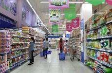 5月份胡志明市消费价格指数环比增长0.58%