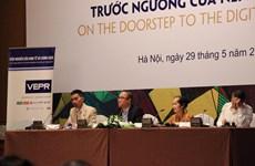 越南新形势下经济增长的两种可能情景