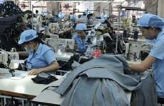 越南力争改善其在全球供应链的地位