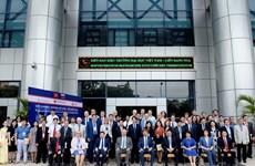 首届越俄大学校长论坛在河内召开