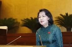 越南第十四届国会第七次会议:《劳动法》的修正旨在更好地保障劳动者和雇主的合法权益