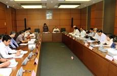 越南第十四届国会第七次会议公报(第八号)