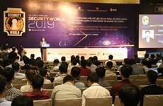加强国家管理机关和金融银行业数据保密及网络安全工作