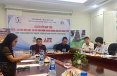 越南与抖音配合推广越南旅游形象