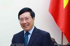 范平明出席第25届亚洲未来国际会议