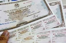 越南政府债券发行:本周筹资2.65万亿越盾