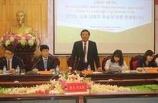 河南省与韩国京畿道促进交流合作