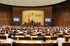 越南第十四届国会第七次会议讨论经济社会问题