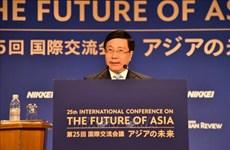 越南政府副总理范平明:世界正在进入一个充满不确定性的新时代