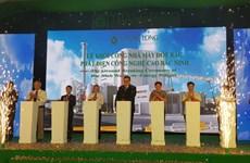 升龙能源公司投资逾1.3万亿越盾建设北宁高新技术垃圾焚烧发电厂