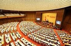 越南第十四届国会第七次会议公报(第九号)