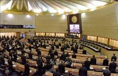 泰国选举委员会公布下议院选举完整结果
