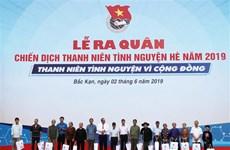 2019年夏天志愿服务战役启动仪式在北件省举行