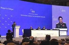 2019年香格里拉对话:预防冲突 确保地区韧性和稳定性