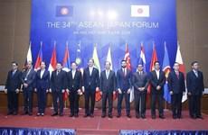 第34次东盟日本论坛在河内举行