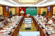 越共中央检查委员会第36次会议:对财政部副部长黄光海给予警告处分
