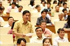 越南第十四届国会第七次会议公报(第十二号)