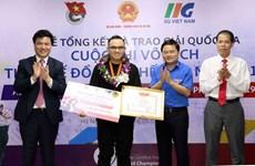 三名越南选手参加ACA世界大赛美国总决赛
