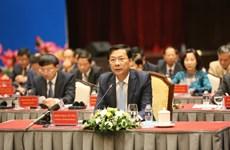 广宁省与老挝北部三省加强合作