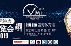首届国际钟表展在胡志明市举办