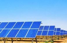 由印度企业兴建的太阳能发电厂在庆和省投入运营