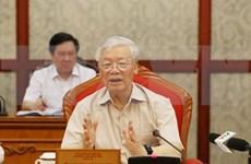 阮富仲:为党的地方各级代表大会做好准备  迎来党的十三大