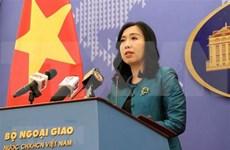 越南对长沙和黄沙群岛拥有不可争议主权