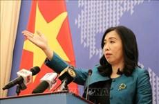 越南为参加联合国安理会非常任理事国席位竞选做出积极准备