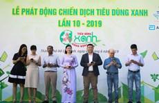 胡志明市举行多项活动  积极响应绿色消费计划10周年