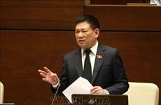 越南第十四届国会第七次会议公报(第十五号)