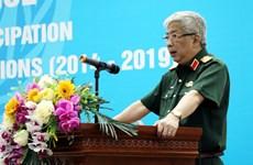 越南将继续积极参与联合国维和行动