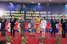 ICT Comm Vietnam和Telefilm Vietnam 吸引的观众人数可达1万人次