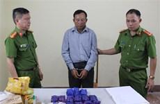 山罗省公安厅抓获非法运输2.96万粒合成毒品的犯罪嫌疑人