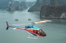 美媒介绍下龙湾独特的飞行观光体验
