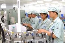 巴地头顿省大力吸引日本投资商对该省进行投资