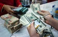6月10日越盾兑美元中心汇率下降4越盾