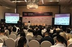 越南强力推动风电项目融资工作