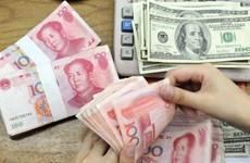 6月11日越盾兑美元中心汇率上涨7越盾