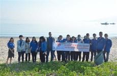 岘港市同全国各沿海省份凝聚力量清洁海洋