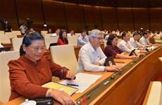 第十四届国会第七次会议:努力建设从现在到2020年最高人民法院法官后备人选队伍