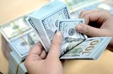 6月12日越盾兑美元中心汇率下降5越盾