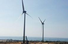挖掘越南风电发展潜力