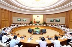 政府5月份例行会议决议:坚定抑制通货膨胀 保持宏观经济平稳运行