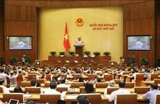 越南第十四届国会第七次会议:表决通过三部法和讨论两部法案
