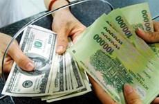 6月13日越盾兑美元中心汇率上涨4越盾