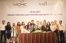 越南国际商事调解中心正式亮相